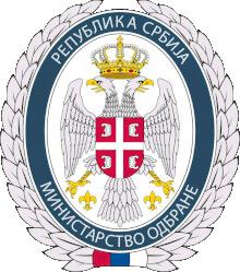 Ministarstvo odbrane logo (2)