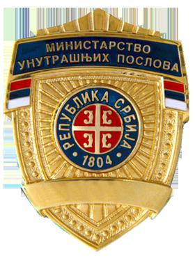 MUP Republike Srbije - referenca