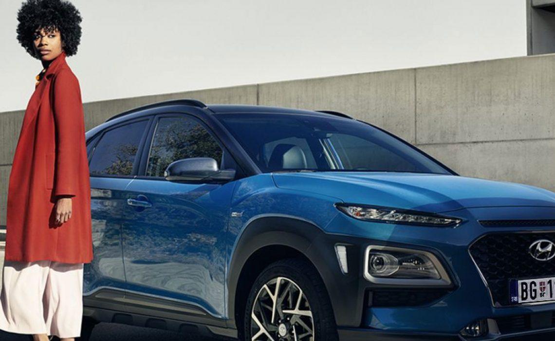 Hyundai Kona 2021, dizajn za urbanog igrača