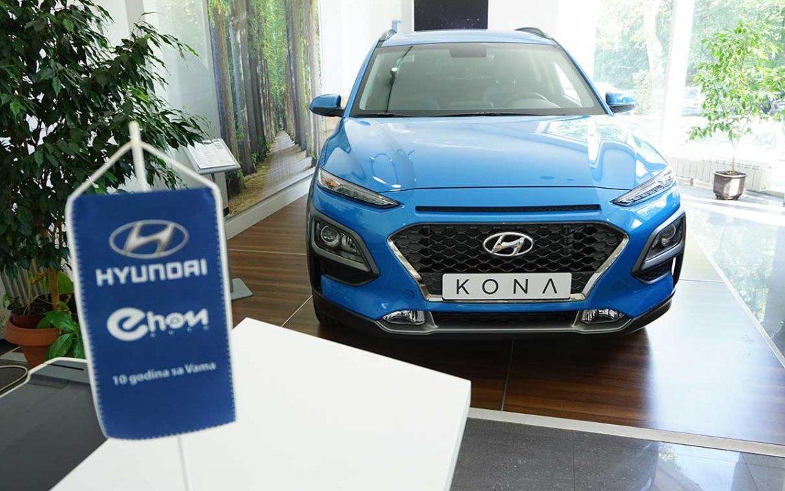 Ehom Auto Salon - Hyundai Kona